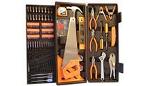 Toolkit_by_Neil_T
