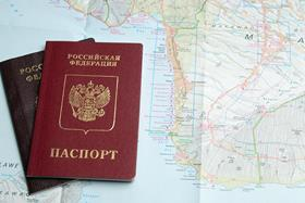 Foreign passport
